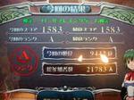 QMA_RPG.jpg