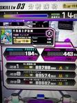 volte_lv3.jpg