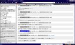 2ch_plugin.png