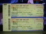 TGS2009_ticket.jpg