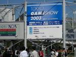 gameshow2003.jpg
