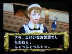 poison_maid.jpg